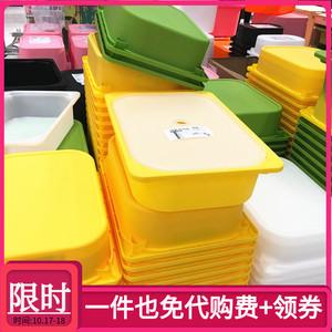 正品妮妮宜家国内代购舒法特储物箱储物收纳盒塑料长方形