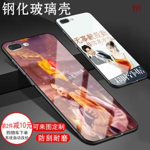 超时空同居佟丽娅同款雷佳音三星note8手机壳S8玻璃S8+镜面S9+ S9