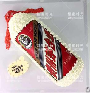 北京上海广州北京西安成都武汉定制爸爸男友领导烟酒创意生日蛋糕图片