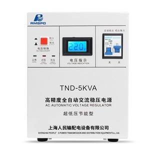 上海人民用家超低壓90V穩壓器TND-5KVA5000W/瓦220V空調電腦冰箱