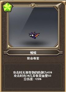 冒险岛 蓝蜗牛 SS级怪怪卡 45%无视+20%总伤害 飞侠战士总伤装备