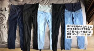 孕妇裤孕妇长裤优衣库