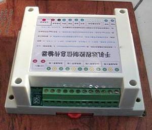 大棚专用报警系统/停电来电报警/温度检测/内置锂电/智能温控器
