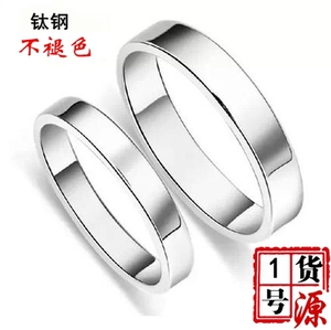 不褪色韓版時尚男女情侶戒指婚戒指可刻字 簡約光面對戒尾戒特價