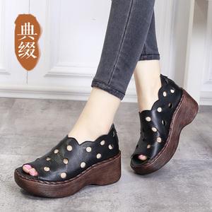 典缀新款秋季女鞋厚底坡跟透气洞洞凉鞋女松糕鱼嘴露趾高跟鞋牛皮