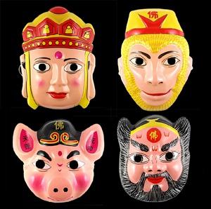 萬圣節兒童表演面具 西游記師徒面具 孫悟空唐僧豬八戒沙和尚面具圖片