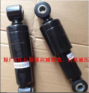 福田戴?#38450;?#27431;曼汽车原厂配件GTL超能版横向减震器GTL气囊后减震器