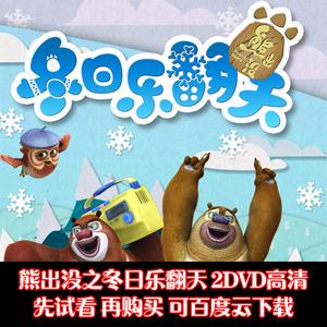 幼儿园光盘手工制作熊的步骤