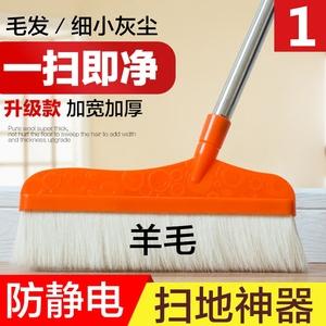 羊毛扫把家用木地板扫头发?#39029;?#36719;毛单个扫帚鬃毛防静电笤帚不粘毛