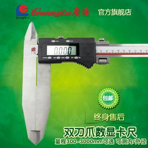 广陆1米2米不锈钢数显加长爪游标卡尺500-600-800-1000-1500mm