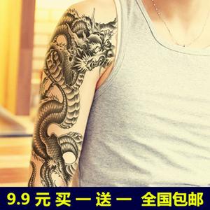 过肩龙花臂半臂纹身贴防水持久臂男女款龙手臂仿真刺青贴纸图片