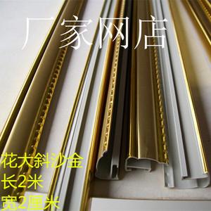 广告材料边条特价宽2厘米PVC画框镜框亚金边条KT板包边条批发优惠