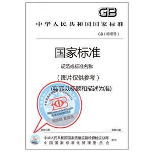 GB/T 22264.3-2008 安装式数字显示电测量仪表 第3部分:功率表和
