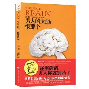 书籍 大脑 矢量图片