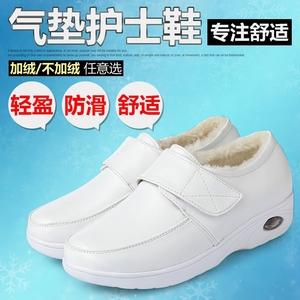 护士鞋冬季女2018新款?#21672;?#27668;垫平底坡跟韩版加绒棉鞋保暖舒适医院