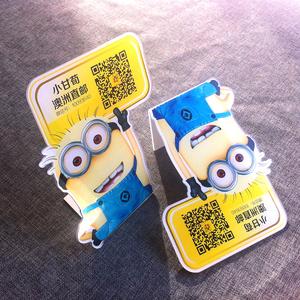 创意个性可爱动物小黄人微信二维码桌牌标牌定制支付宝微信扫描