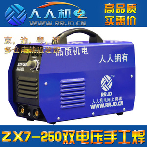 双电压电焊机ZX7-250 ZX7-315人人机电逆变直流焊机?#25509;?20V 380V