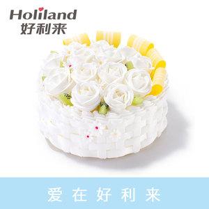 好利来生日蛋糕预订-美丽人生-玫瑰芝士夹心奶油乳脂花朵蛋糕新鲜