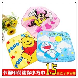 迷你小毛巾卡通随身携带棉质创意四方儿童可爱小礼品手巾8条包邮