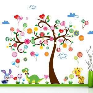 幼儿园宝宝墙贴纸卧室男女儿童房间装饰墙壁卡通贴画大树自粘墙纸