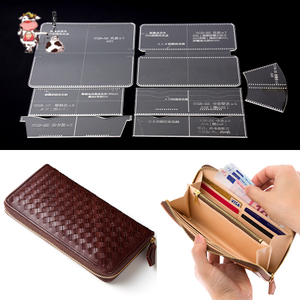 钱包设计图纸