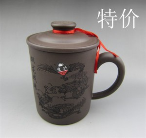 宜興紫砂壺蜀寶齋★紫砂茶杯★清水泥★雙龍戲珠特價