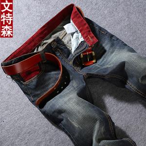 文特森男士直筒宽松牛仔裤男春秋款青年中腰青春流行潮休闲长裤子