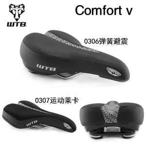 WTB Comfort V自行车坐垫超软舒适加厚山地车座垫鞍座0306/0307