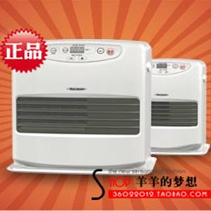 现货日本原装DAINICHI大日燃油暖炉速暖煤油取暖器FW-556LC40平方