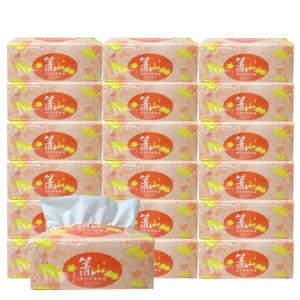 箐山原生竹浆家用抽纸面巾纸餐巾纸擦手纸卫生纸12包纸巾厂家直销