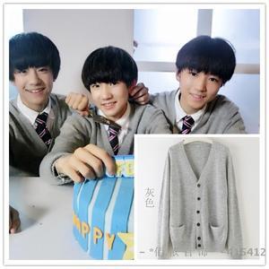 TFBOYS同款王俊凱王源千璽男生學院自習室毛衣開衫學生男女制服