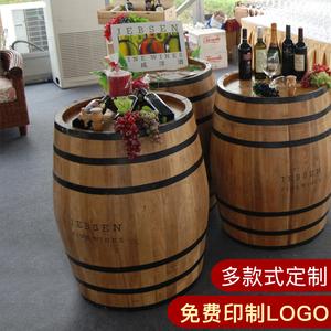 啤酒桶橡木桶装饰葡萄酒桶红酒桶摆件酒吧婚庆摄影道具存酒桶定制