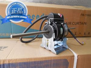 正品开利风机盘管电机马达 中央空调风扇电动机功率22W40W53W72W