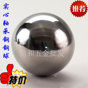 轴承钢球钢珠直径60 61 62 63.5 65 70 71 72 73 74 75 76.2mm