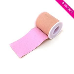 正品皸裂貼愈裂貼膏手足橡皮膏貼防裂 橡皮膠布2.5*100cm