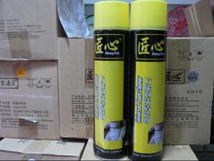 匠心多用途万能泡沫清洗剂瓷砖沙发墙纸地砖家具污渍泡沫清洗喷剂