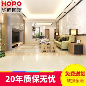 華鵬瓷磚客廳臥室地磚星火流云陶瓷背景墻地板磚800x800玻化磚