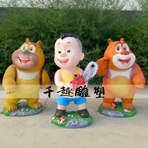 玻璃钢熊熊乐园卡通人物雕塑动漫人物摆件户外公园小区装饰雕塑