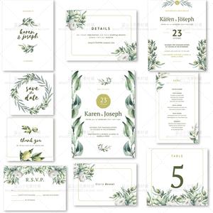 文艺清新森系北欧绿植花边婚礼请柬邀请函日期卡边框模板psd素材