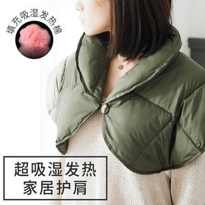 日本護肩膀保暖護頸椎小馬甲薄款睡覺吸濕發熱防寒男女士坎肩