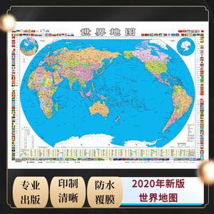 世界地圖  1.1*0.78m 2020新版現代會議室高清掛圖墻貼家用裝飾畫初中小學生成人高清防水書房貼畫中華人民共和國世界行政區劃圖