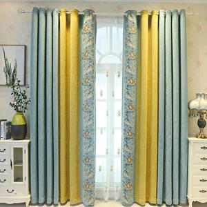 新款窗簾現代北歐簡約客廳臥室輕奢無縫拼接雪尼爾窗簾布遮光飄窗