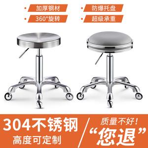 美容凳子滑轮不锈钢旋转升降防爆圆凳化妆发廊理发店椅美发大工凳