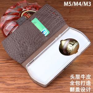 包?#25910;?#30382;8848M5M4M3手机壳翻盖奢华定制插卡全包防摔耐磨保护套