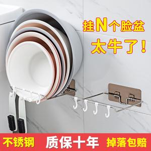 免打孔臉盆架壁掛浴室臉盆置物架衛生間放盆架子浴盆洗臉盆收納架
