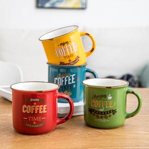 外貿出口陶瓷馬克杯單個歐式創意個性咖啡杯家用客廳茶杯喝水杯子