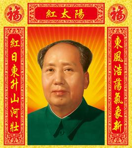 毛主席像墻畫客廳裝飾客廳鎮宅保平安掛畫招財辟邪偉人毛澤東畫像
