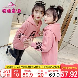 【双十一预售】秋冬洋气女童装儿童中长款上衣中大童加绒加厚卫衣