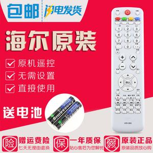 适用海尔电视遥控器HTR-D03 L26R3 L32R3 LK37K1 LK32K1 LK26K1