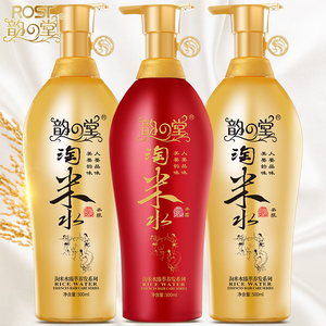 韵之堂淘米水洗发水护发素套装持久留香去屑干枯控油柔顺洗护正品